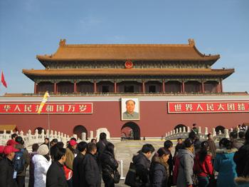 09/02/23-28 北京1人旅