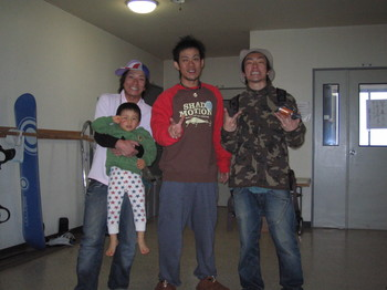 07/03/08八方尾根